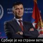 Интервју Зоран Ђорђевић: Нико државним службеницима није рекао да треба да штеде на војним инвалидима!